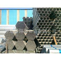 批发出售 32 镀锌圆管 镀锌焊接管 镀锌水管