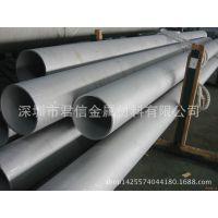 批发供应耐腐蚀316不锈钢工业管 316不锈钢管材 不锈钢无缝管