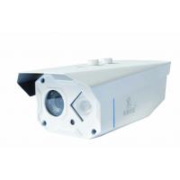 深圳网络监控摄像头生产厂家直销工程专用防雷易视联通摄像机红外网络摄像机百万高清摄像头批发