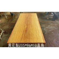 厂家直销天然原木实木办公会议桌黄花梨205-96-10直角边