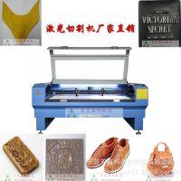 激光切割机,可切割木材、亚克力、皮革、真皮、纸张等非金属材料
