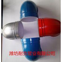 衬塑管件、衬塑沟槽、潍坊衬塑管件、潍坊耐克管业有限公司
