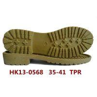 鞋底厂直销豪肯0568#TPR牛筋女靴大底休闲坡跟靴子鞋底