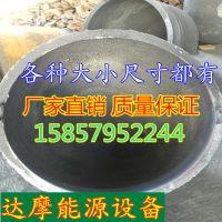 【厂家直销】生铁坩埚 加厚铁坩埚 铝合金压铸坩埚 熔铝坩