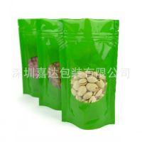 十年工厂 特产包装袋 干货透明食袋 食品袋自封 塑料坚果袋质量OK
