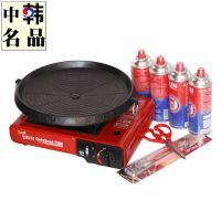 韩国st7000卡式炉烧烤套装户外烧烤炉丁烷气炉瓦斯炉烤肉批发