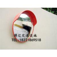 PC反光镜 广角镜 凸面镜转角镜 弯道镜 道路广角镜 安全凸面镜