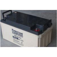 保护神MF12-65/12V65AH 铅酸免维护蓄电池