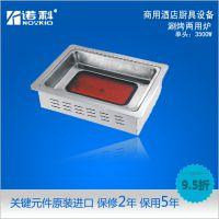 厂家供应商用电烤炉诺科SK-05X 远红外线烧烤火锅两用炉