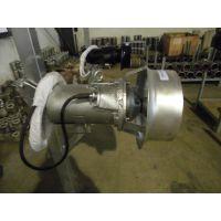 南京建成厂家直供 QJB3/8-400/3-740潜水搅拌器 高速搅拌机