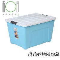 厂家直销清雅收纳储物箱 高品质塑料收纳整理盒 密封有盖典雅有型