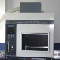 泡沫塑料水平燃烧测试仪 KS-8332B121