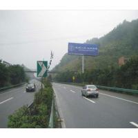 重庆渝黔高速户外T牌广告招商