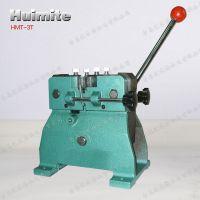 汇米特HMT-3T铜铝线冷接机 接线钳