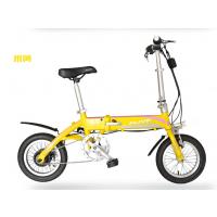 飞锂/FLIVE折叠迷你电动车 mini电动自行车 超轻便捷代表 锂电池 12寸电瓶车 优蝶