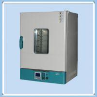 立式干燥箱,DHG-9045,厂家直销