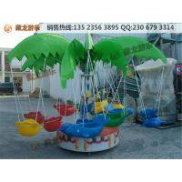 12座的椰子树秋千飞鱼价格,广场上的旋转飞鱼多少钱一台,儿童秋千鱼