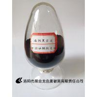 中性硅酮胶专用炭黑