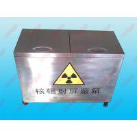 铅箱 防辐射铅箱 天宇射线防护 厂家直销 还可定做