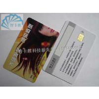 长期现货供应IC卡。接触式IC卡