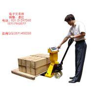 山西汾阳市哪里有卖2吨电子叉车秤?