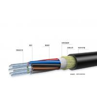 光纤音频线光缆,芯1.0mm 外径2.2*5.0mm,通信光纤