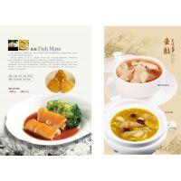 日本料理餐厅创意菜谱设计需要把产品拍照才能更加动感,24p的铜纸菜谱点菜单