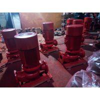 37KW消火栓泵XBD8/30-80L电动厂家批发。