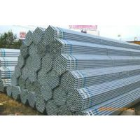 广西柳州热镀锌钢管现货供应商