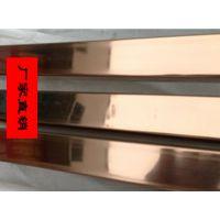 广东供应201彩色玫瑰金拉丝方通圆方管 电镀工艺制品不锈钢圆管