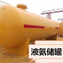 菏泽锅炉厂,厂家直销15153005680,50立方液氨储罐
