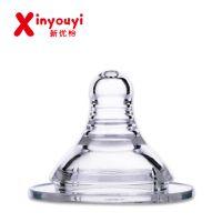 新优怡 yf-1077 宽口径母乳实感奶嘴十字孔单个装