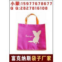广西环保袋制作厂家,南宁定做无纺布袋,钦州袋子制作厂