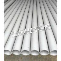 哪里有卖换热设备用广东304不锈钢盘管东莞06Cr19Ni10冷凝器不锈钢无缝管
