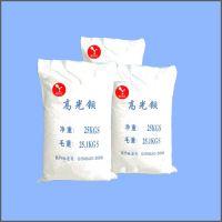 高光钡 高光硫酸钡 造纸专用硫酸钡 防腐涂料用硫酸钡