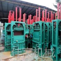 昆明大型金属液压打包机制造商