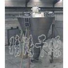 精铸干燥提供全新立式DSH系列双螺旋锥形混合机 扩散混合机 适用干粉物料