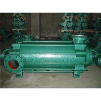 铭端泵业(在线咨询)、d型多级离心泵、d型多级离心泵说明书