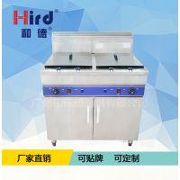 和德厂家直销/hird柜式HEF-482-C双缸电炸锅油炸炉油炸香蕉西厨设备小吃设备