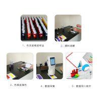 三恩时供应调色配色软件,适用于染印油墨塑胶印刷等