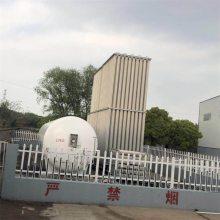 10立方LNG储罐,菏锅,50立方液化气储罐