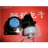Y11X-1005TK2欢迎新老客户选购 闪电发货