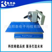 深圳数码无版烫金机邦泰3025小型全自动烫金机名片打印机厂家直销