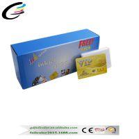 齐彩批发pvc普通卡 免涂层直接打印白卡 证卡打印专用白卡
