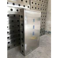 六户水表箱 水表箱 表箱 水表 不锈钢 配电箱 电表箱 水表箱定制