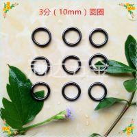 供应铁质3分圆圈 10mm圆圈 铁线圈扣 圆形扣