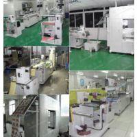优势销售Alraun印刷设备-赫尔纳贸易(大连)有限公司