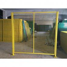 道路防护网 格宾防护网 不锈钢隔离网