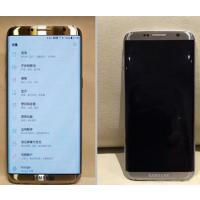 八核6.2寸三星 s8手机 双曲面屏 三星贴合屏 4G/64G手机 1300万像素 三网4G