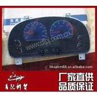 东风天龙大力神配件  驾驶室仪表盘总成 3801030-C0140/0152